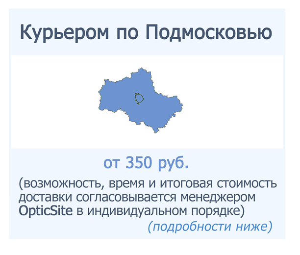 delivery_moscowregion-min1.png