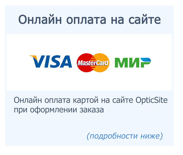 pay_online-min1.png