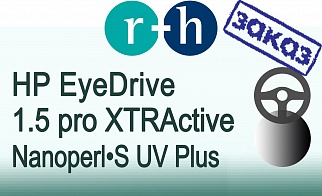 r+h EyeDrive pro 1.5 Transitions XTRActive Nanoperl•S UV Plus