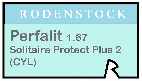 Rodenstock Perfalit 1.67 Solitaire Protect Plus 2 (cyl) фото 1