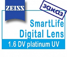 Carl Zeiss Digital Lens SmartLife 1.6 DV Platinum UV