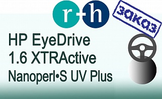r+h EyeDrive 1.6 Transitions XTRActive Nanoperl•S UV Plus