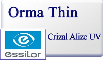 Essilor Orma 1.5 Thin Crizal Alize UV