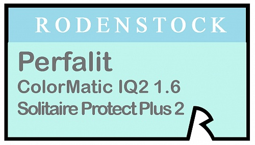Rodenstock Perfalit ColorMatic IQ2 1.6 Solitaire Protect Plus 2 фото 1