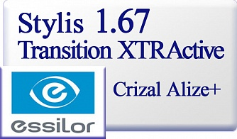 Essilor Stylis Transitions XTRActive 1.67 Crizal Alize+ UV