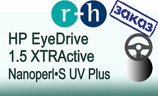 r+h EyeDrive 1.5 Transitions XTRActive Nanoperl•S UV Plus