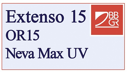 BBGR Extenso 15 OR15 Neva Max UV фото 1
