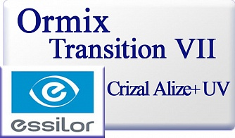 Essilor Ormix 1.6 Transitions VII Crizal Alize+ UV