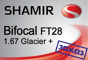 Shamir Bifocal FT28 1.67 Glacier+ UV
