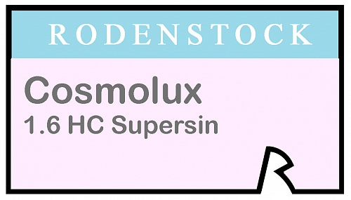 Rodenstock Cosmolux 1.6 Supersin фото 1