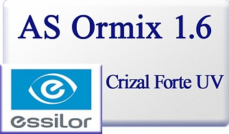 Essilor AS Ormix 1.6 Crizal Forte UV