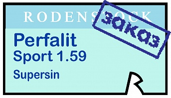 Rodenstock Perfalit Sport Polycarbonate 1.59 Supersin