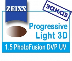 CZ Progressive Light 3D 1.5 PhotoFusion DVP UV