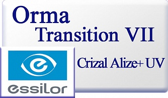 Essilor Orma 1.5 Transitions VII Crizal Alize+ UV
